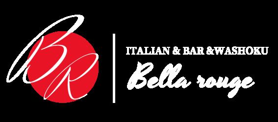 ベッラ・ルージュ ~bella rouge~